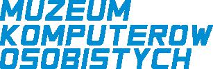 muzeum-komputerow-osobistych