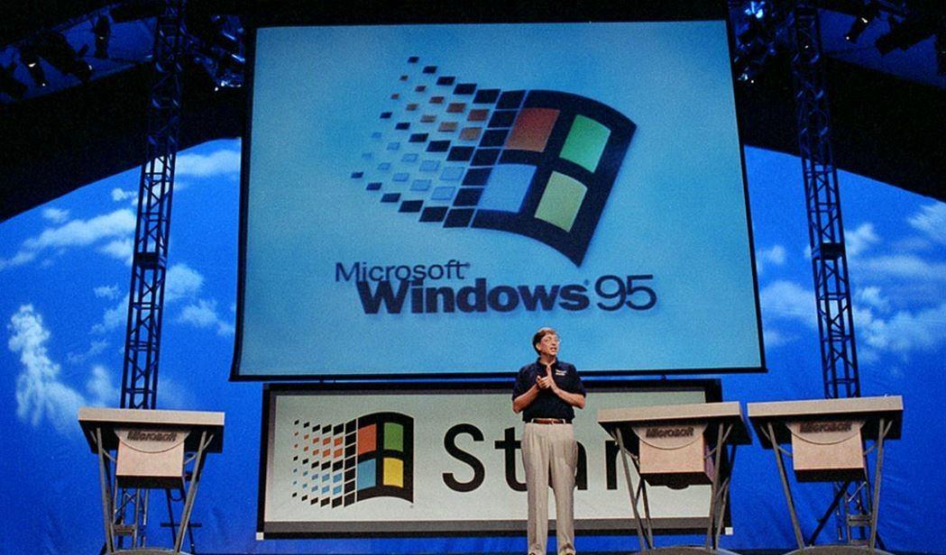 Windows 95 – Jak zmieniał się przez lata