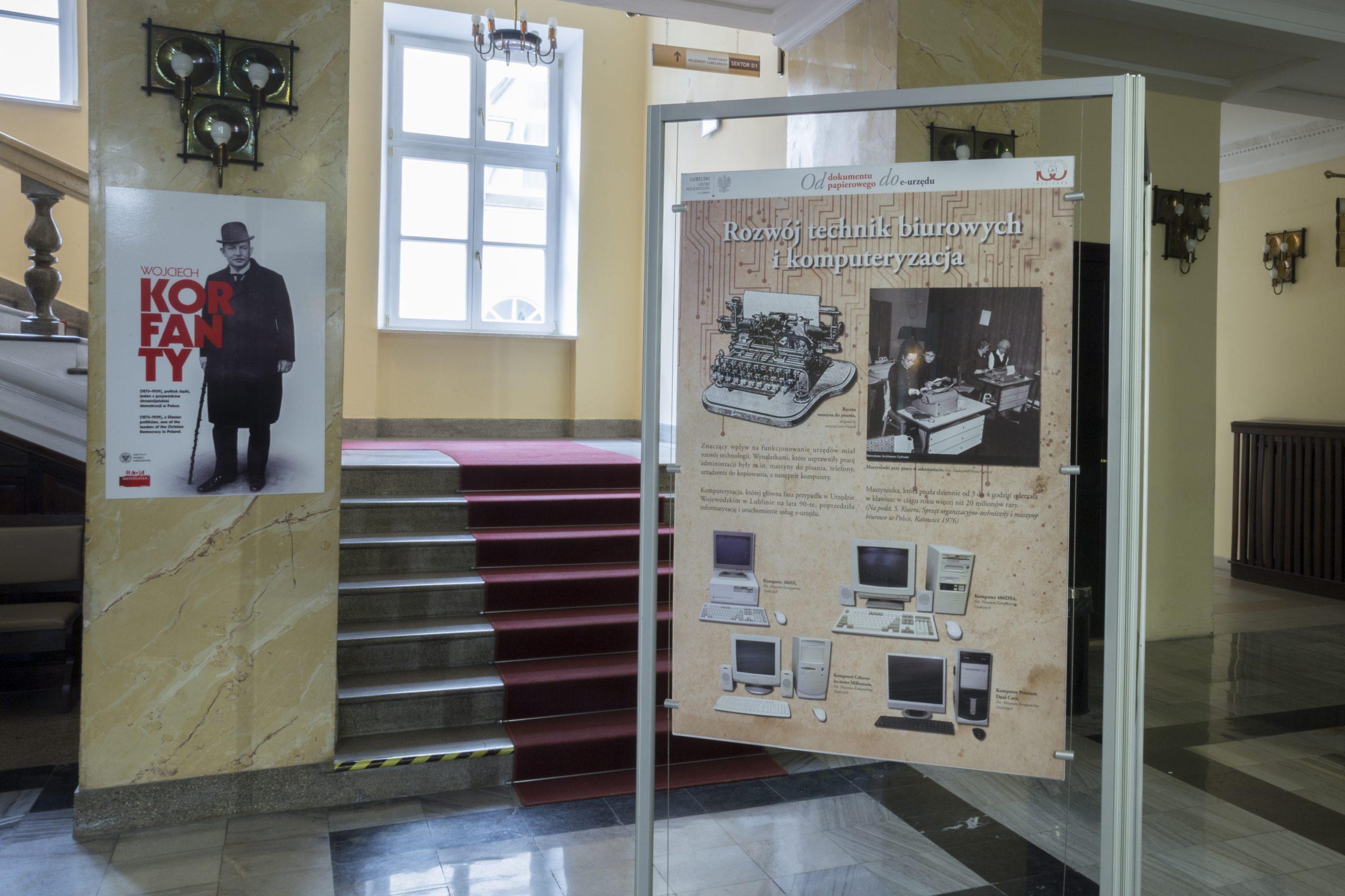 Od  dokumentu papierowego do e-Urzędu – wystawa w Lublinie